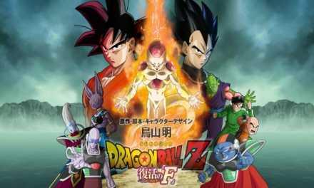Frieza Gets Golden Look In New <em>Dragon Ball Z: Fukkatsu No F<em> Trailer