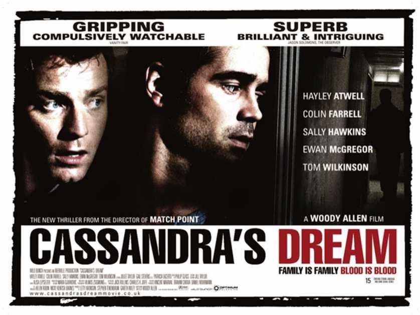 TBT: 'Cassandra's Dream' Tells; Doesn't Show