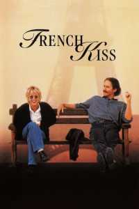 French Kiss Bill Clinton
