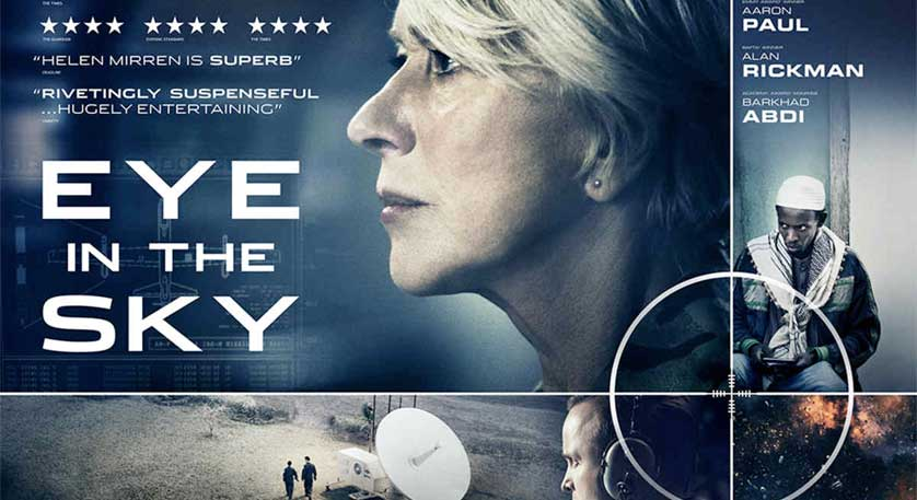 Eye-in-the-Sky-Blu-Ray-Contest