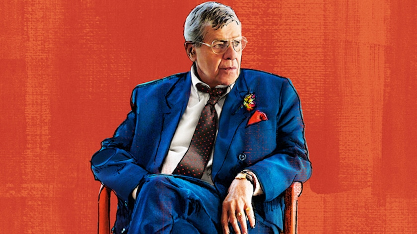 Review: Jerry Lewis Spirals into Madness In 'Max Rose'