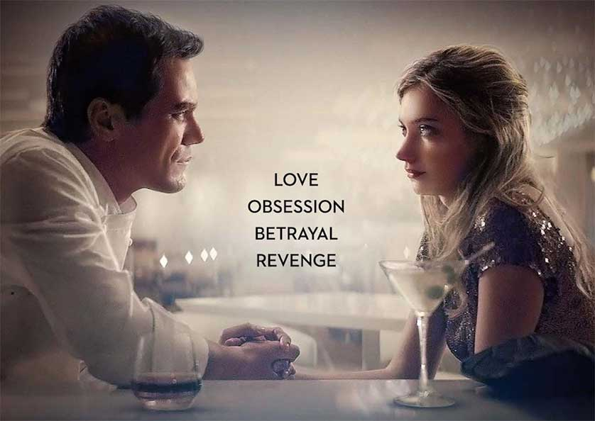Review: 'Frank & Lola' Is An Oscar-Worthy Noir With Mass Audience Appeal