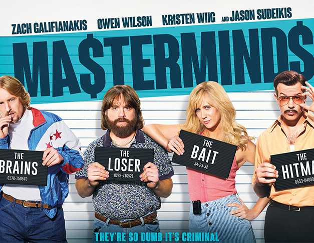 Review: 'Masterminds' Has A Solid Cast But A Feeble Foundation