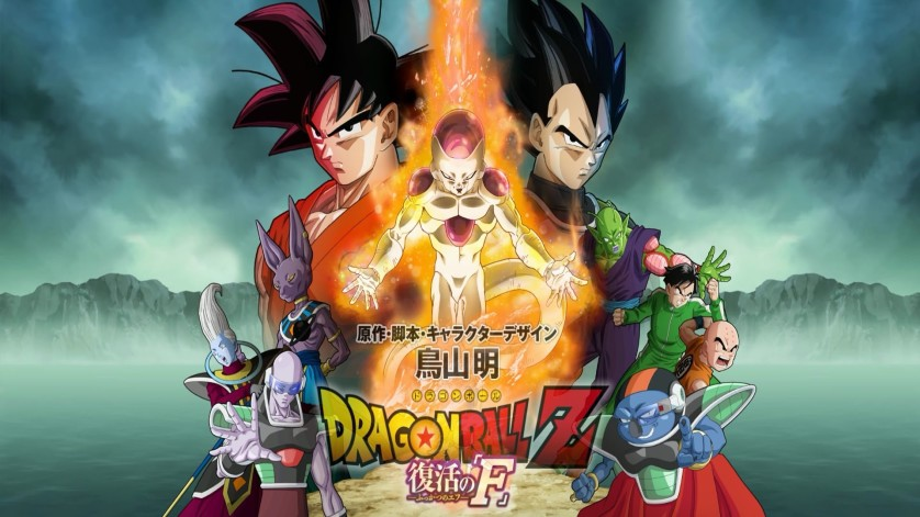 Frieza Gets Golden Look In New <em>Dragon Ball Z: Fukkatsu No F<em> Trailer