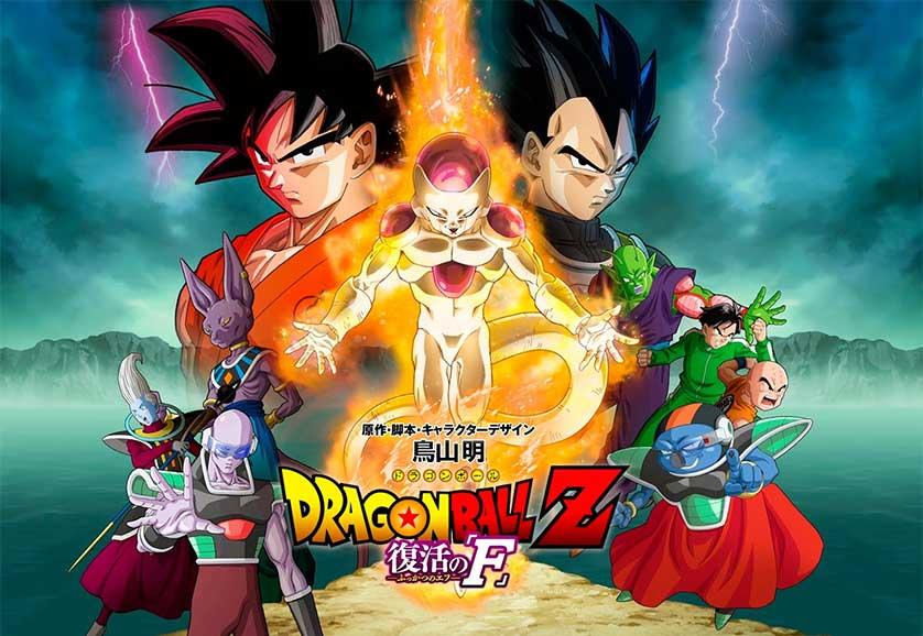 <em>Dragon Ball Z: Resurrection F</em> FULL trailer released!!