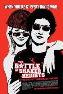 The_Battle_of_Shaker_Heights movie poster Shia Labeouf