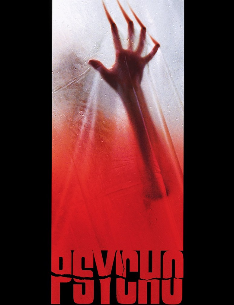 psycho-remake