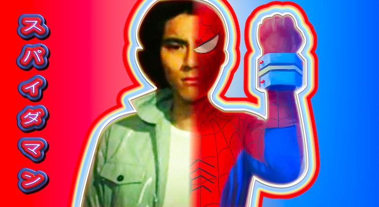 Spider-Man: Which Live Action Actors Did It Best?